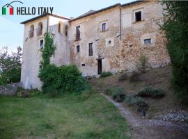 Италия марке недвижимость
