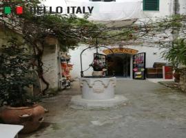 Недвижимость италии налоги