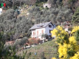 Купить дом в италии рим