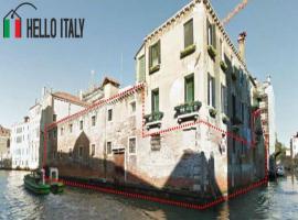Palacio en venta a  Venezia (Véneto)